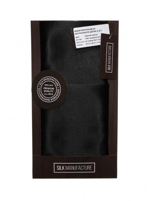 Набор платочков из натурального шёлка (2 шт), чёрный жемчуг